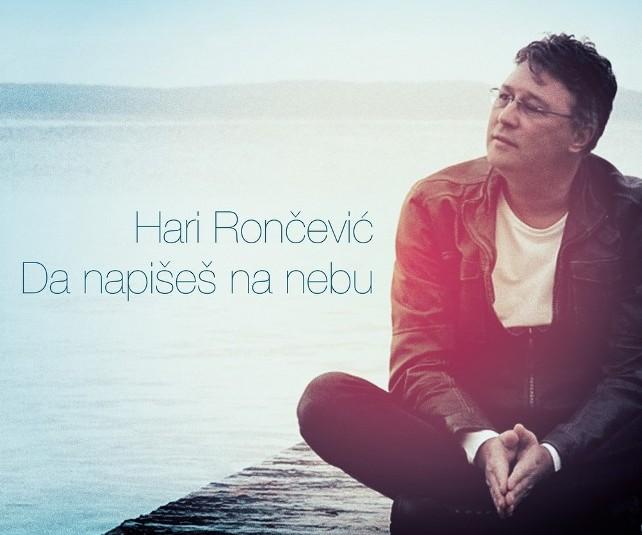 Hari Roncevic Da napises na nebu HIT portal Album Cover
